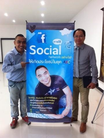 บรรยายเรื่อง Social Network ม.ราชมงคลตาก :18-08-2556