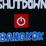 Shut down – Shut up : ปิดแบบไหนกันดี