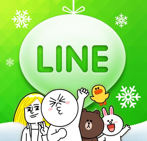 Lie – Line : โกหก เป็น เส้นๆ