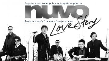 บรรยากาศ คอนเสิร์ต นูโว Love Story
