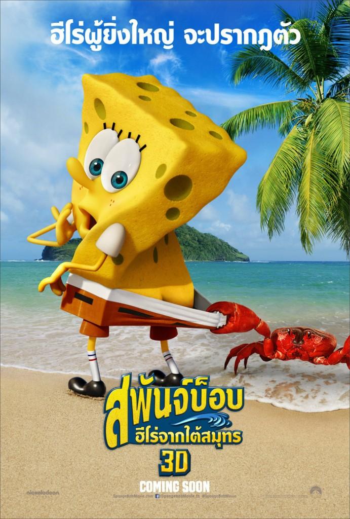 sponge004