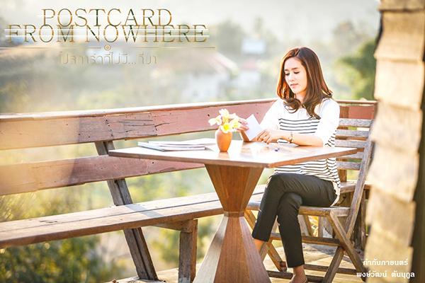postcard006