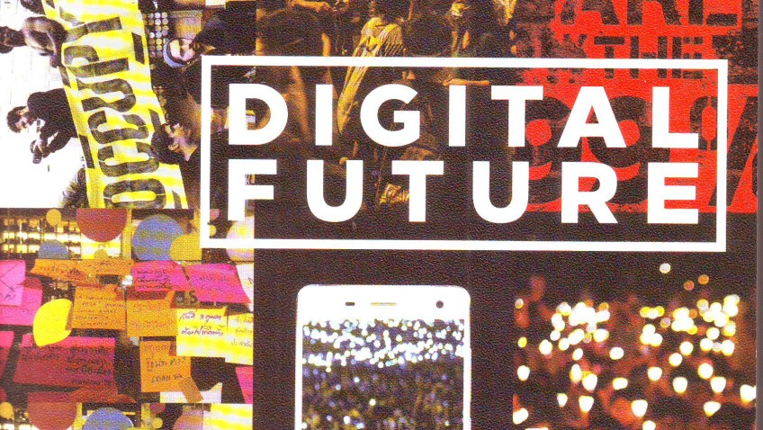 หนังสือน่าอ่าน |  DIGITAL FUTURE