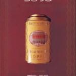 หนังสือน่าอ่าน | 30 วัน เล่ม 3 เปิดโลกหนังสือ