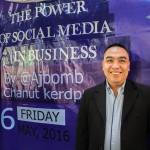 บรรยาย |The Power of Social Media in Business จ.เชียงใหม่