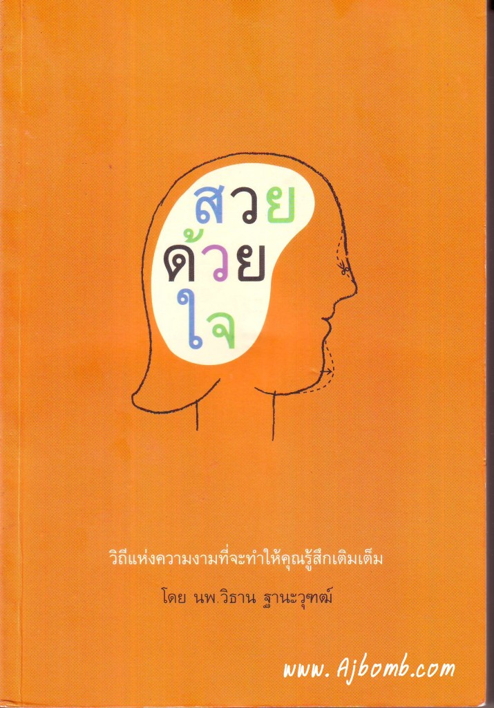 book026_59_R