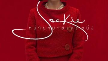 รีวิวหนัง Jackie หม้ายหมายเลขหนึ่ง