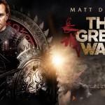 รีวิวหนัง The Great Wall เดอะ เกรท วอลล์