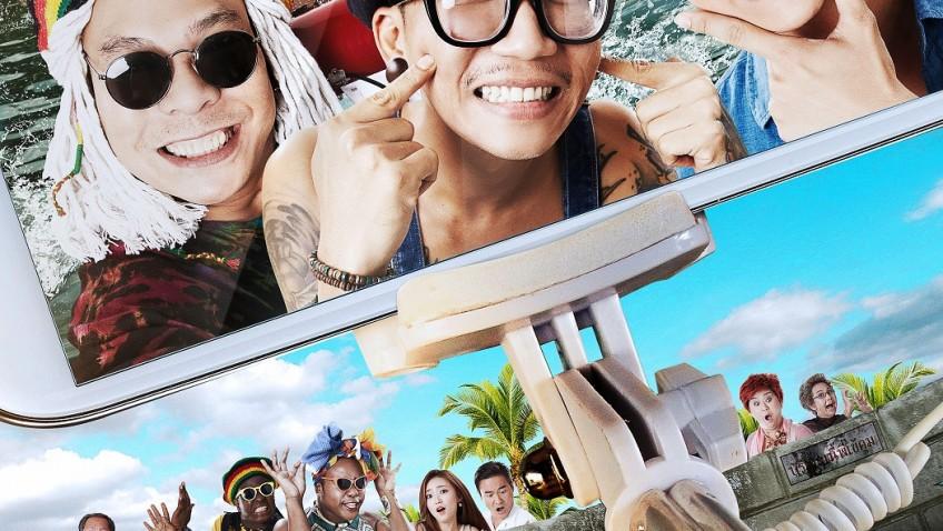 รีวิวหนัง Thailand Only ไทยแลนด์ โอนลี่ เมืองไทยอะไรก็ได้