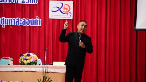 อาจารย์บอม บรรยาย เทคนิคการตอบสัมภาษณ์ให้ได้งาน | ราชภัฎเชียงราย 2560