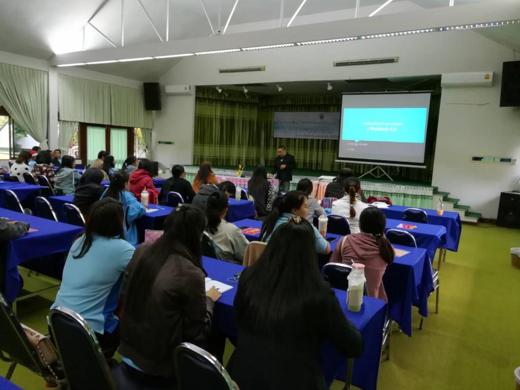 อาจารย์บอม บรรยาย เทศบาลเชิงดอย 2560