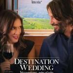 รีวิวหนัง Destination Wedding ไปงานแต่งเขา แต่เรารักกัน