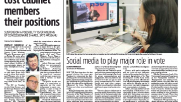 ให้สัมภาษณ์ The Nation : Social media to play major role in vote
