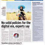 ให้สัมภาษณ์ The Nation เรื่อง นโยบายพรรคการเมืองในยุคดิจิตอล #เลือกตั้ง 2562