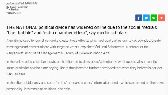 ให้สัมภาษณ์ The Nation : How the social media influenced voting