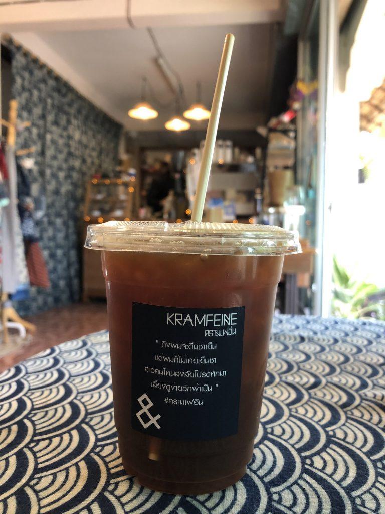 ร้านกาแฟ อาจารย์บอม